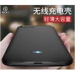 第一卫(divi)背夹电池苹果7/8无线充电宝iPhone手机壳移动电源充电器大容量款5000毫安 磨砂黑 RFID 背夹