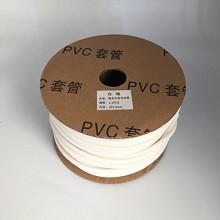 OLOEY 内齿VC线号管空白号码管线号标记套管0.5-25平方线号机管 6平方(内径5MM) 号码套管