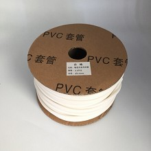 OLOEY 内齿VC线号管空白号码管线号标记套管0.5-25平方线号机管 12平方(内径10MM) 号码套管