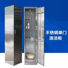 健威 XG-QJG6685 清洁柜不锈钢单门家用保洁拖把收纳柜卫生清洁用柜扫 白色1800*195*360