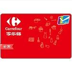 [全国通用]家乐福福卡超市消费 礼品卡 购物卡 面值500元 预付费卡