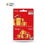 沃尔玛超市购物卡1000面值(实体卡)全国沃尔玛超市通用 送礼佳品 预付费卡