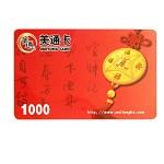 物美 美通卡/物美购物卡/物美超市购物卡/购物卡 北京 无发票 预付费卡