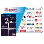 资和信卡们 百礼挑一紫卡500元  购物卡 礼品卡 商通卡 预付费卡
