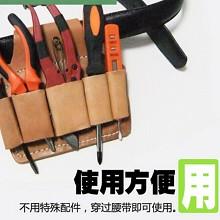 三奥 加厚多功能维修工具包牛皮电工快插腰包五金皮套钳工套工具袋 头层牛皮5联 钳工袋