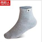 南极人(Nanjiren)商务防脱运动男士袜子 男色纺布标 10双