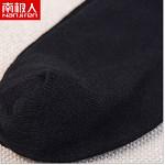 南极人(Nanjiren)商务防脱运动男士袜子 男纯黑 10双