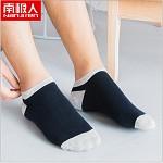 南极人(Nanjiren)NJRCW 运动防脱隐形船袜、棉袜短袜子 男船袜暗净色 10双