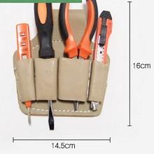 三奥 加厚多功能维修工具包牛皮电工快插腰包五金皮套钳工套工具袋 皮4联 钳工袋