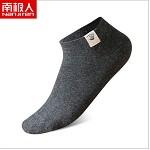 南极人(Nanjiren)NJRCW 运动防脱隐形船袜、棉袜短袜子 男布标船袜 10双