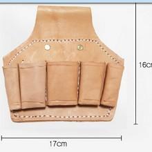 瑞家宝 加厚多功能维修工具包牛皮电工快插腰包五金劳保皮套钳工套工具袋 头层牛皮5联 钳工袋