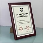 万晶 B5(18.2*25.7厘米)支架实木像框新版营业执照框挂墙A3A4相框摆台8K4开画框奖状框授权证书框 红木色 镜框架