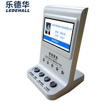 乐德华(LEDEHALL)LDH-P804A 多媒体评价器 液晶屏