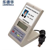 乐德华(LEDEHALL)LDH-818K 多媒体评价器电子签名评价器软件定制多人评价器服务满意度评价器 评价器