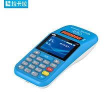 拉卡拉(LAKALA)Q50 无线刷卡机 收款收银机微信支付二维码扫码器 电签版(扫码+非接大额版) 刷卡器