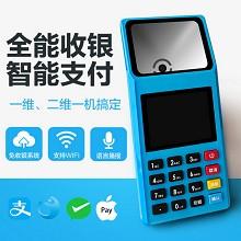 拉卡拉(LAKALA)收钱宝盒 个人微信支付宝闪付无线移动智能收银机 刷卡器 个人高端版