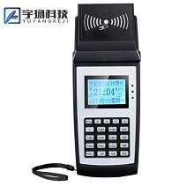宇扬科技(YUYANGKEJI)HMXF-H3-CZ 刷卡器