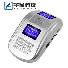 宇扬科技(YUYANGKEJI)HMXF-X1-CZ 刷卡机 USB+485单机+发卡器+120张卡+软件 刷卡器
