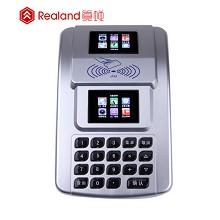 真地(Realand) L990 食堂刷卡机IC卡消费机售饭机餐厅饭卡机学校工厂食堂打卡机 彩屏U盘套装 刷卡器