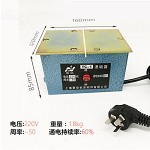 MIKIHOUSE  TC-1 脱磁器TC-2 金属去磁器 五金消磁器机 铜线TC-1 (蓝色壳) 消磁机