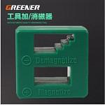 绿林(GREENER)61040 加磁/消磁器 消磁机