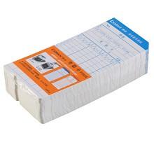 齐心(COMIX)F3505 100张/包 300g优质双面考勤卡纸/打卡纸/卡钟卡纸