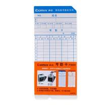 齐心(COMIX)F3505 300g优质双面考勤卡纸/打卡纸/卡钟卡纸 100张/包