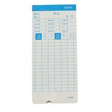 斯图(sitoo)打卡机专用卡 卡纸 考勤卡纸 100张装