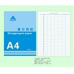 天顺(tianshun)865 财务专用记账本 直式/横式 50页/本 10本/包 财务卡片