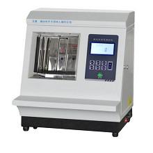 然鹏(ranpeng)RP-135B 智能半自动扎钞机 银行专用捆钞机 牢固便捷
