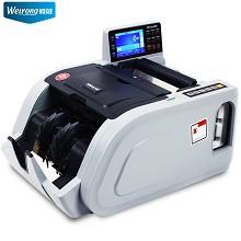维融 JBYD-N11(A)类银行专用验钞机高端小型家用办公商用新版人民币语音智能数钱点钞机 捆钞机