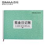 西玛(SIMAA)6105S 账本支票登记簿(16K)100页/本 1本/包 支票登记本
