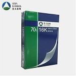 亚太森博(Asia Symbol)BK深蓝系列静电 复印纸 B5 70g 8包/箱