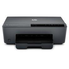 惠普(HP)6230 彩色无线打印机