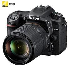 尼康(Nikon)D7500单反数码照相机 套机(AF-S 18-140mmf/3.5-5.6G ED VR 镜头)黑色