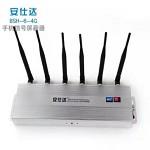 安仕达(ASD) BSH-6-4G 手机信号屏蔽器 245*85*30MM 银色