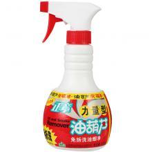 正章 油葫芦无磷清洁剂 免拆洗油烟净 喷雾型 400ml