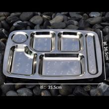 永发 食品级不锈钢分餐盘 亮光大六格餐盘 26.5*35.5cm 厨房器皿
