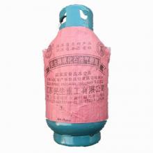 民生 液化石油气钢瓶 高69cm 15kg容量
