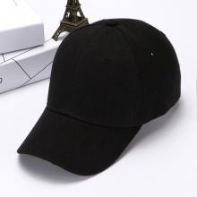 安全(AQ)韩版鸭舌帽时尚百搭棒球帽 黑色