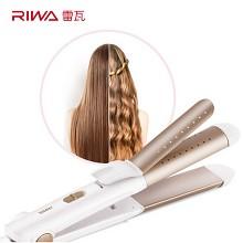 雷瓦(RIWA)RB-950A 卷发棒 卷直发器 电卷棒直板夹板二合一