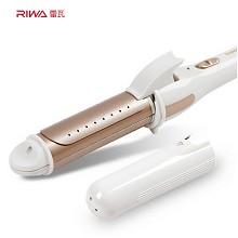 雷瓦(RIWA)RB-809S 卷直发器 便携卷发棒夹板
