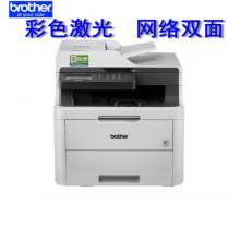 兄弟(brother)DCP-9030CDN A4彩色数码多功能一体机 打印/复印/扫描