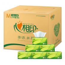 心相印(Mind Act Upon Mind)茶语丝享系列3层150抽纸抽卫生纸161*190mm 24包/箱