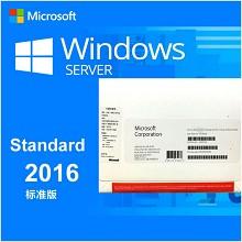 微软(Microsoft)windows server 2016 中文标准版 16核