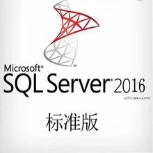 微软(Microsoft)SQL server 2016 中文标准版 四核心无限用户