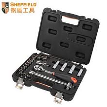 钢盾(SHEFFIELD)S010020 20件套12.5mm系列公制组套