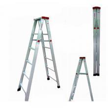 云峰 铝合金双侧折叠6步梯子 1.8米 加厚款