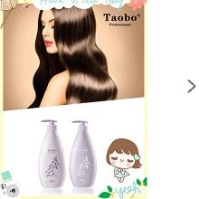 陶泊(Taobo)TB-A400T1 倍润洗护套装 400+400ml