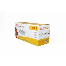 天威(PrintRite)P228/268 黑色粉盒 高容量 商用装 适用Fuji Xerox DocuPrint P268/P228/M228